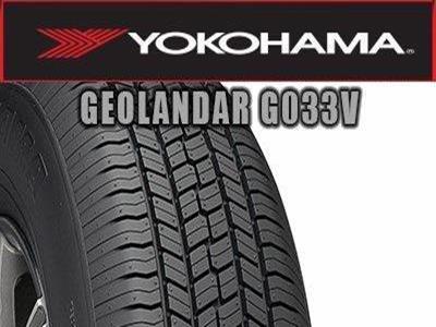 Yokohama - GEOLANDAR G033V